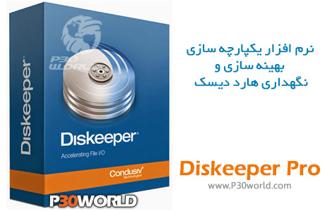 Diskeeper-Pro