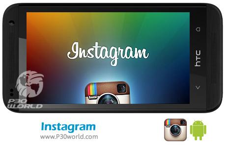دانلود اینستاگرام instagram