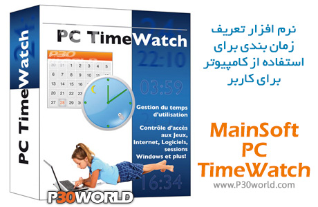 MainSoft-PC-TimeWatch