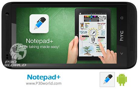 Notepad+