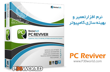 PC-Reviver