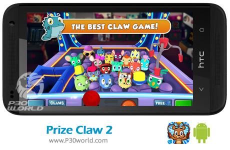Prize-Claw-2