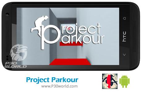 Project-Parkour
