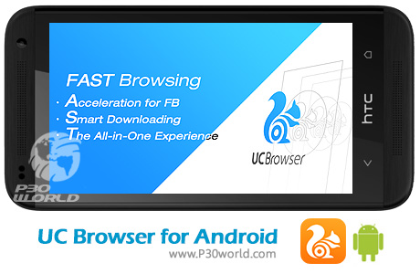 UC-Browser-for-Android