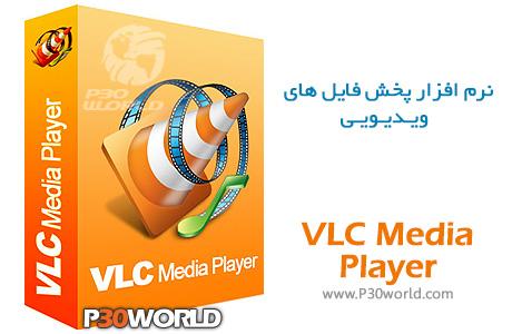 دانلود VLC Media Player 2.2.1 – نرم افزار پخش فیلم و فایل های ویدئویی