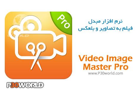 Video-Image-Master-Pro