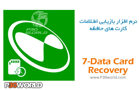 7-Data-Card-Recovery