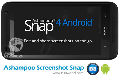 Ashampoo-Screenshot-Snap
