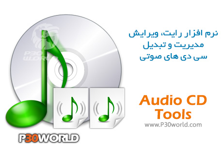 Audio-CD-Tools