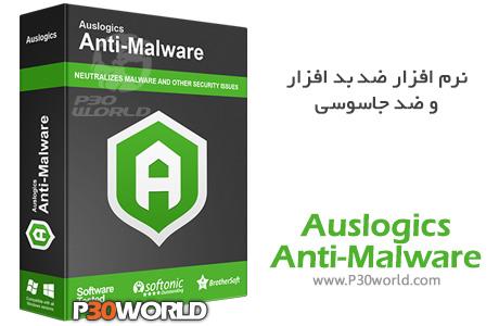 Auslogics-Anti-Malware