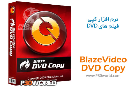 BlazeVideo-DVD-Copy