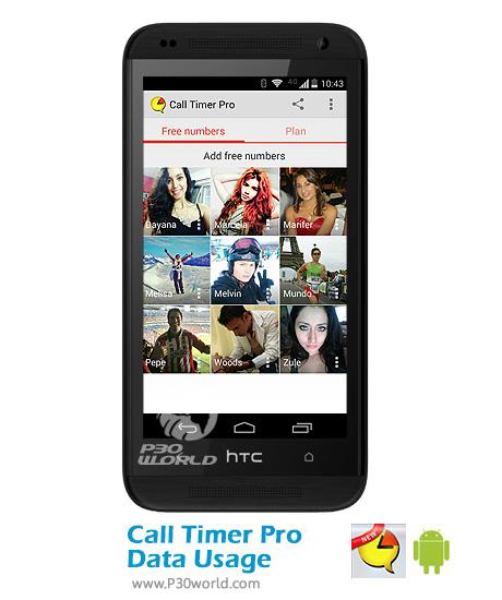 Call-Timer-Pro-Data-Usage