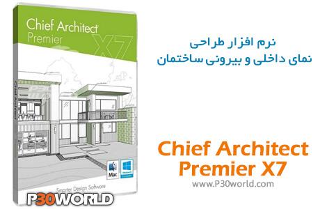 Chief-Architect-Premier-X7