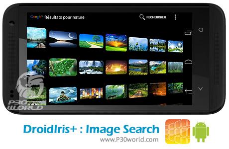 DroidIris-Image-Search