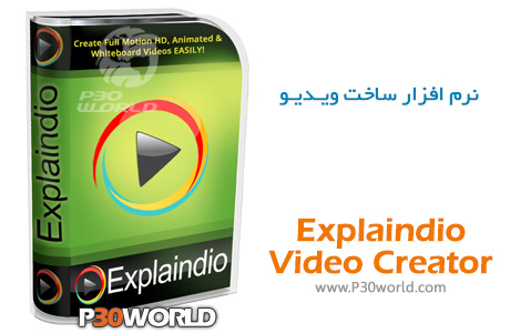 Explaindio-Video-Creator