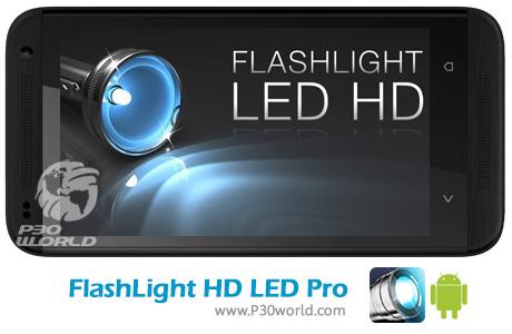 FlashLight-HD-LED-Pro
