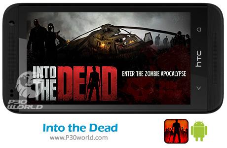Into-the-Dead