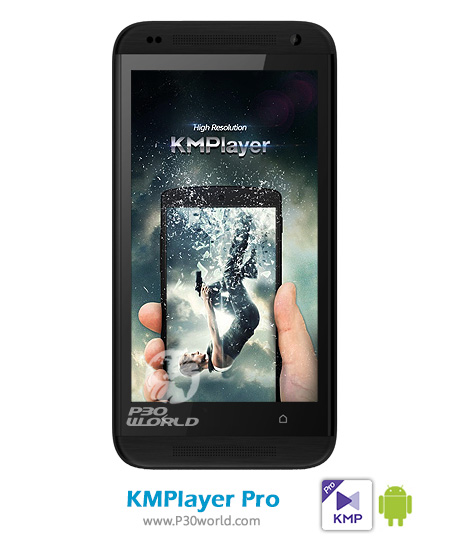KMPlayer-Pro