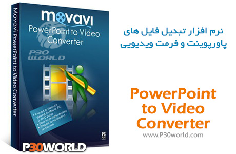 Movavi-PowerPoint-to-Video-Converter