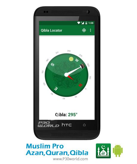Muslim-Pro-Azan-Quran-Qibla