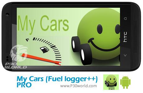 My-Cars-Fuel-logger-PRO