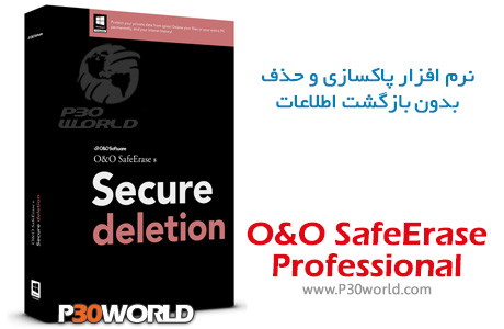 O&O-SafeErase-Professional