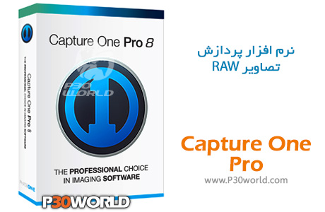 PhaseOne-Capture-One-Pro