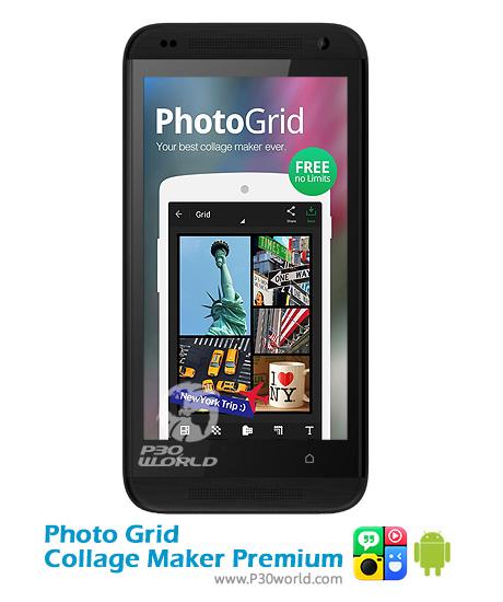 Photo-Grid-Collage-Maker-Premium