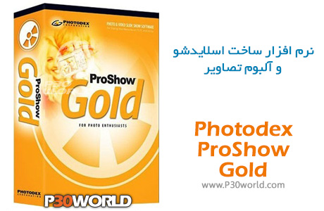 Photodex-ProShow-Gold