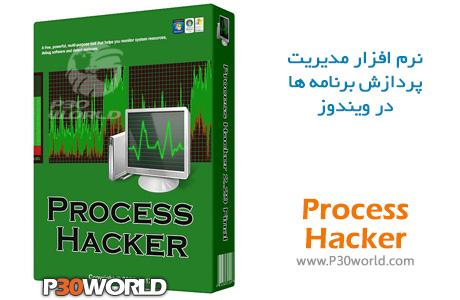 Process-Hacker