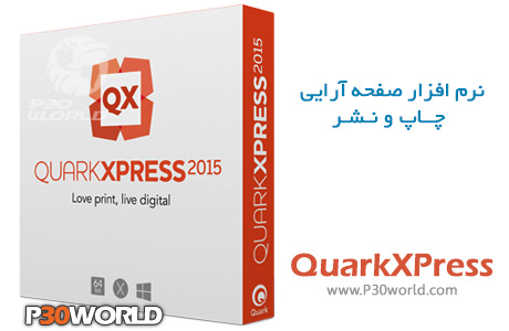 QuarkXPress-2015