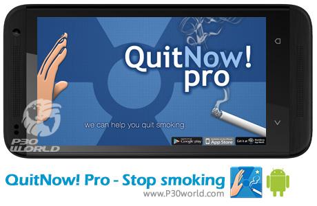 QuitNow-Pro-Stop-smoking