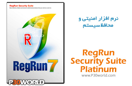 RegRun-Security-Suite-Platinum