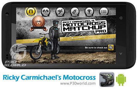 Ricky-Carmichael-s-Motocross