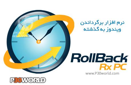 RollBack-Rx
