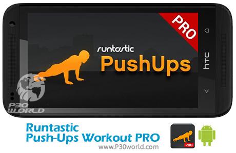 Runtastic-Push-Ups-Workout-PRO