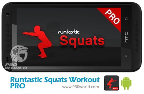 Runtastic-Squats-Workout-PRO