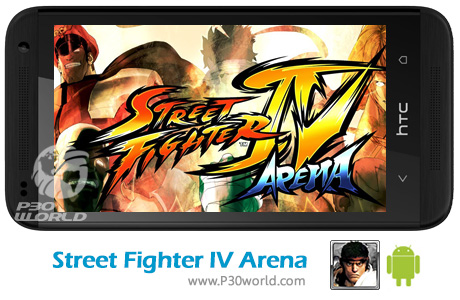 Street-Fighter-IV-Arena