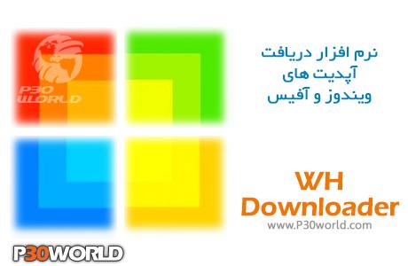 WHDownloader