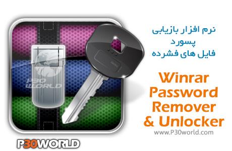 Winrar-Password-Remover-Unlocker
