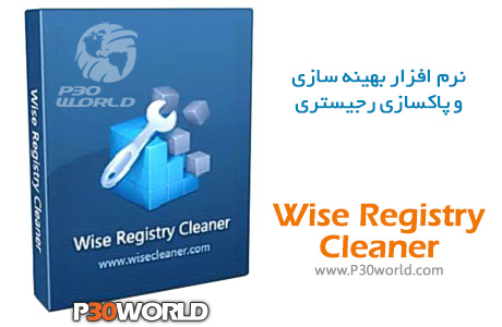 Wise-Registry-Cleaner