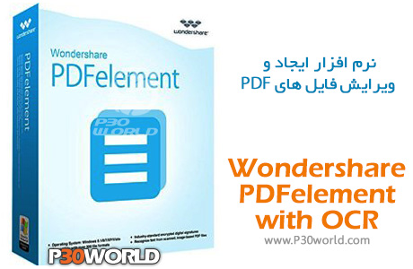 Wondershare-PDFelement-with-OCR