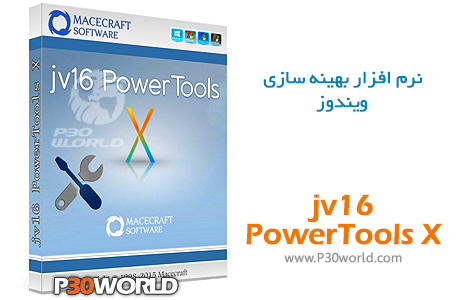 jv16-PowerTools-X