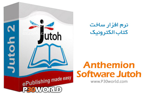Anthemion-Software-Jutoh