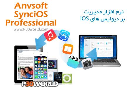 دانلود Anvsoft SynciOS Professional 5.0.8  نرم افزار مدیریت آی او اس