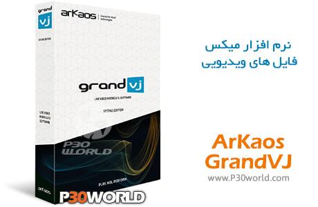 Arkaos GrandVJ 2.0.3 Final.rar