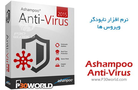 Ashampoo-Anti-Virus