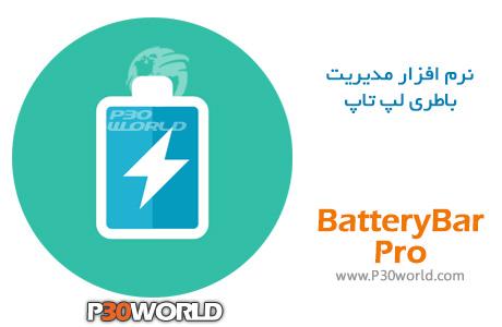 BatteryBar-Pro