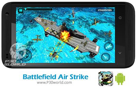 Battlefield-Air-Strike