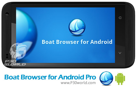 Boat-Browser-for-Android-Pro